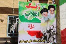 زنگ انقلاب در مدارس رفسنجان نواخته شد/تصاویر