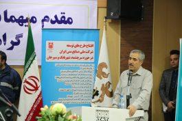 صنایع مس ایران جزو چهار شرکت برتر بورس