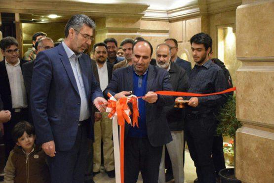 نمایشگاه عکاسی و اولین جشنواره عکس رفسنجان افتتاح شد/تصاویر