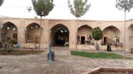 سوالات بی جواب برای فریاد وامصیبتای کاروانسرای شاه عباسی رفسنجان