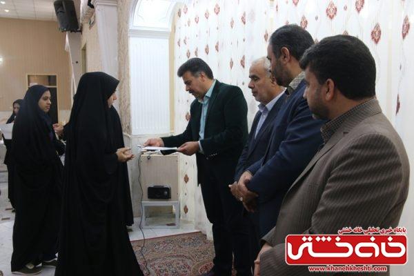 مراسم تجلیل از دانش آموزان برتر دبیرستان علوم معارف اسلامی هدی رفسنجان