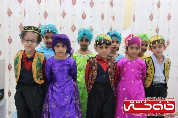 اجرای گروه سرود پیش دبستانی بهان رفسنجان