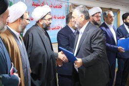 بزرگداشت روز شهداء در بنیاد شهید و امور ایثارگران رفسنجان برگزار شد / تصاویر