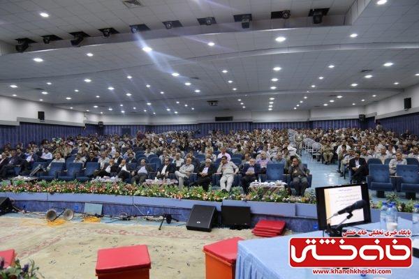 همایش راهبران مس منطقه کرمان