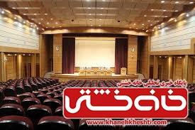 اجلاس مدیران آموزش و پرورش سراسر استان در رفسنجان برگزار شد