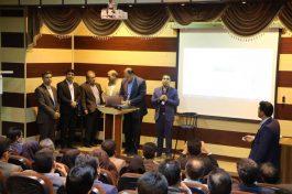 نخستین دستگاه هوشمند آب و هواشناسی در کشور در رفسنجان رونمایی شد + عکس