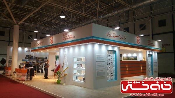 افتتاح غرفه صنایع مس در نمایشگاه توانمندیهای اقتصادی استان کرمان در مشهد