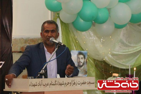 مراسم جشن تولد شهید ابراهیم هادی در جوار حرم مطهر شهدای گمنام روستای عرب آبادشهید رفسنجان