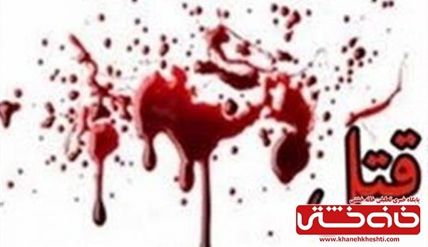قتل جوان ۲۳ ساله در رفسنجان