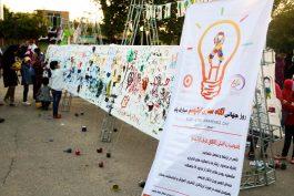 نقاشی خیابانی کودکان اوتیسم در پارک جوان رفسنجان + تصاویر