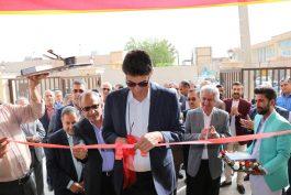 مرکز خدمات جامع سلامت مرحوم صداقت در رفسنجان افتتاح شد / تصاویر