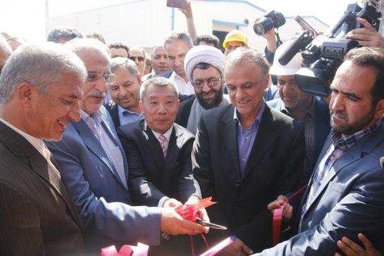 کارخانه 60 هزار تنی فروکروم در رفسنجان با حضور وزیر اقتصاد افتتاح شد / تصاویر