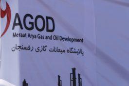 احداث پالایشگاه ۲۰ هزار بشکه ای میعانات گازی در رفسنجان کلنگ زنی شد / عکس