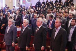 همایش توسعه روابط آموزش عالی ایران و افغانستان در رفسنجان برگزار شد / تصاویر