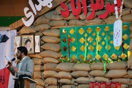 سی و یکمین یادواره شهدای هرمز آباد رفسنجان برگزار شد / تصاویر