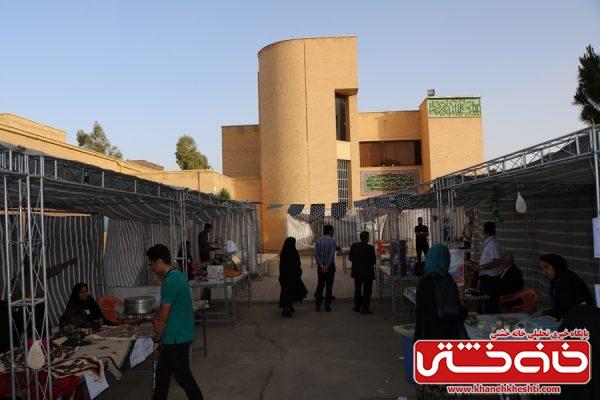 اولین بازارچه خیریه انجمن مکتب در دانشکده دندانپزشکی شهرستان رفسنجان