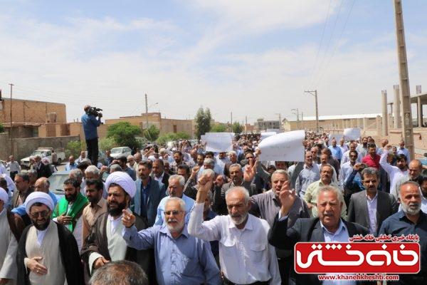 تظاهرات مردمی ضد استکباری در پی عهد شکنی دولت مستکبر آمریکا در رفسنجان