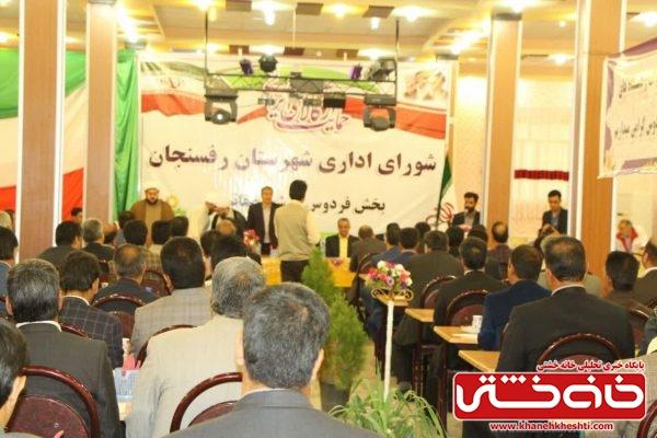 جلسه شورای اداری شهرستان رفسنجان در بخش فردوس شهر صفائیه