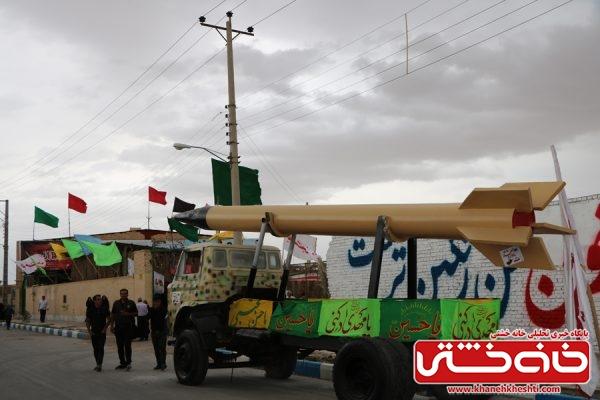 بیست و چهارمین یادواره سرداران شهیدو شهید گمنام روستای لاهیجان رفسنجان در مسجد جامع این روستا