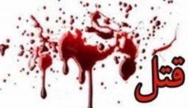 قتل مرد میانسال رفسنجانی در جاده سرچشمه