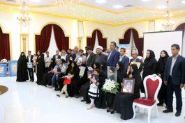 خانواده های اهدا کنندگان عضو در رفسنجان تجلیل شدند /تصاویر
