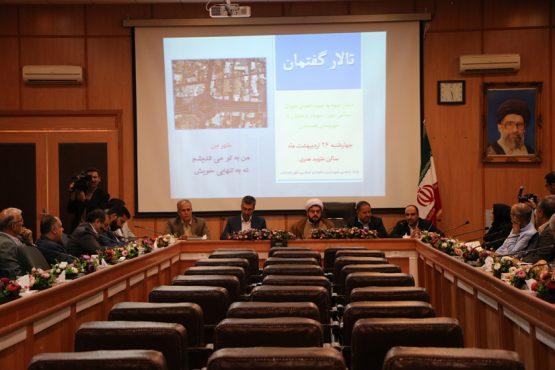 اولین تالار گفتمان شهرداری و شورای شهر رفسنجان برگزار شد / تصاویر