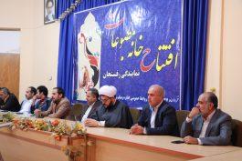 نمایندگی خانه مطبوعات در رفسنجان راه اندازی شد / عکس