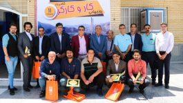 برترین های مسابقه عکس کار و کارگری در رفسنجان شناخته شدند + عکس
