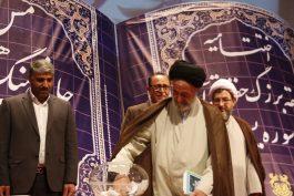 اسامی ۱۰۰ نفر برگزیده قرعه کشی مسابقه بزرگ قرآنی حفظ «سوره یس»