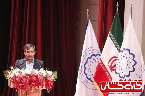 دکتر رنجبر کریمی رئیس اسبق دانشگاه ولی عصررفسنجاندر نخستین سمینار ملی ایرانشناسی