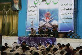 جمع خوانی قرآن کریم کارکنان توپخانه رفسنجان در ماه مبارک رمضان / تصاویر