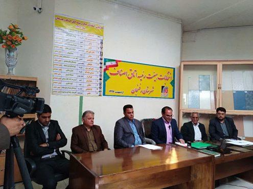 انتخابات هیئت رئیسه اتاق اصناف شهرستان رفسنجان برگزار شد + اسامی