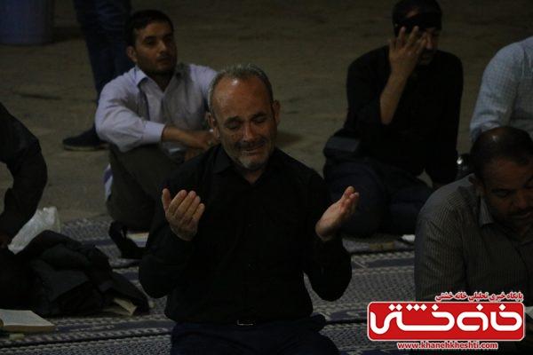 شب نوزدهم ماه مبارک رمضان سال 97 در مسجد امام خمینی (ره) شهرستان رفسنجان