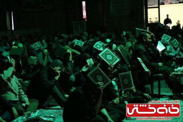شب نوزدهم ماه مبارک رمضان سال 97 در حسینیه ثارالله شهرستان رفسنجان