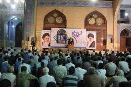 مراسم وداع با ماه مبارک رمضان در رفسنجان برگزار شد + تصاویر
