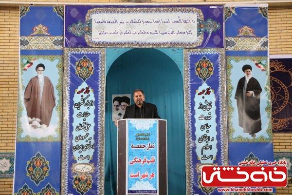 سخنرانی فرماندار رفسنجان بعد از راهپمایی روز جهانی قدس قبل از نماز شکوهمند جمعه در مصلی بزرگ امام خامنه ای(مد ظلهالعالی)
