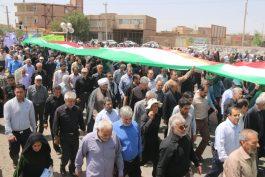 خروش مردم روزه دار رفسنجان در حمایت از قدس شریف / گزارش تصویری(1)