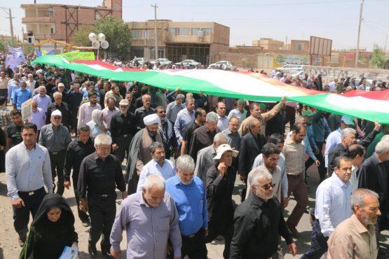 خروش مردم روزه دار رفسنجان در حمایت از قدس شریف / گزارش تصویری(۱)