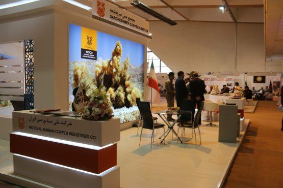 حضور مس سرچشمه رفسنجان در ششمین نمایشگاه بین المللی معدن،صنایع معدنی و ماشین آلات معدنی/تصاویر