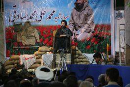 مراسم سالگرد سردار شهید محمدعلی محمدصادقی به روایت تصویر