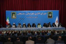 جلسه شورای اداری رفسنجان به میزبانی مس سرچشمه برگزار شد / تصاویر