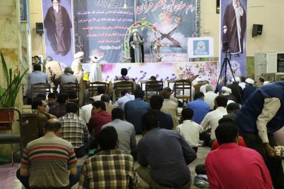 محفل انس با قرآن کریم کارکنان زندان های استان در رفسنجان برگزار شد / تصاویر
