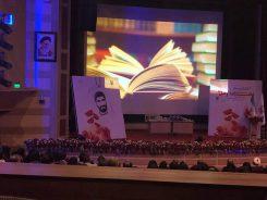 آیین اختتامیه جشنواره کتابخوانی حلقه های وصل در رفسنجان برگزار شد / تصاویر