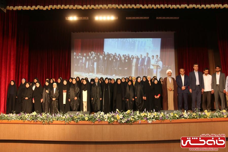 اختتامیه طرح استعداد یابی قرآنی تابستان 97 در تالار فرهیختگان دانشگاه آزاده اسلامی واحد رفسنجان