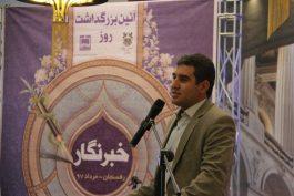 هفته های فرهنگی هنری رفسنجان و کاشان در آذرماه برگزار می شود