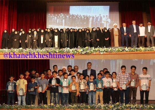 اختتامیه طرح استعداد یابی قرآنی تابستان ۹۷ در رفسنجان برگزار شد + تصاویر