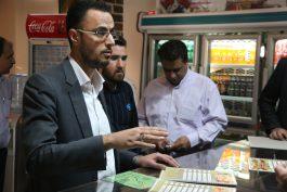 رستوران دیگری در رفسنجان پلمپ شد /نشر اکاذیب در فضای مجازی جرم است + تصاویر