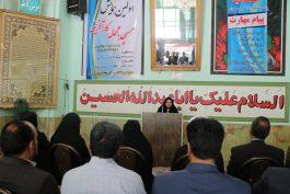 اولین همایش مسجد، محله، کارآفرینی در رفسنجان برگزار شد / عکس