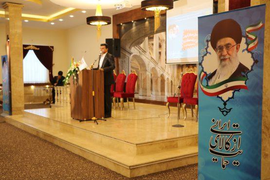 سمینار مهارت های کارآفرینی و بررسی سرمایه گذاری در صنایع پایین دستی مس در رفسنجان برگزار شد / تصاویر