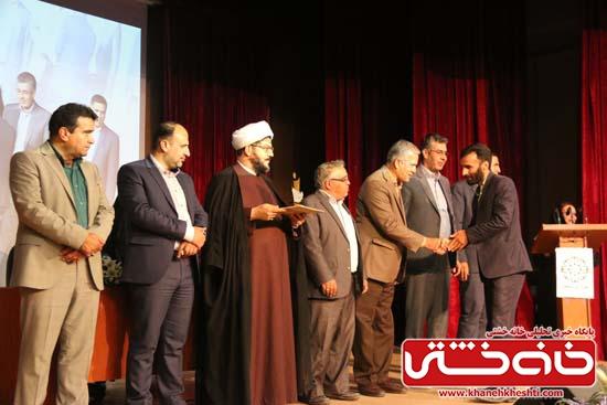 تجلیل از خبرنگاران رفسنجان به همت شهرداری و شورای شهر /گزارش تصویری